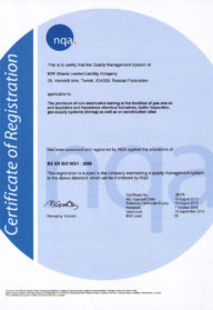 ISO 9001 : 2008 02
