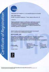 ISO 9001 : 2008 01