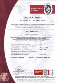ISO 9001 : 2015 01