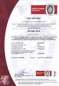 ISO 9001 : 2015 02